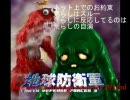 【MUGEN】ゲージMAXタッグトーナメント【ゲジマユ2】part15