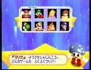 マリオパーティ3 ミニゲームを普通にプレイ 4P part1