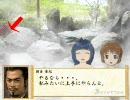 あずさの天下創世 序章2話 thumbnail
