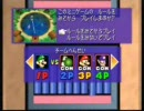 マリオパーティ3 ミニゲームを普通にプレイ 1VS3 part2