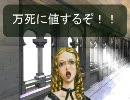 【ヴァルキリープロファイル】エインフェリアのレナス争奪戦 thumbnail