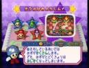 マリオパーティ3 ミニゲームを普通にプレイ 2VS2 part2
