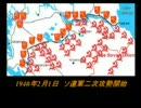 【ニコニコ動画】冬戦争を解析してみた