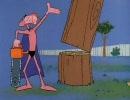 ピンクパンサー --「Super Pink」