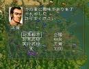 【三国志5】 袁術で皇帝を目指す 第4夜