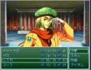 【RPGツクール2000】星のカービィRPGDX裏ストーリー part2【今の実力】