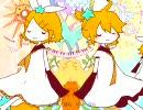 【鏡音リンレン】ジェミニ【絵本PV】 thumbnail