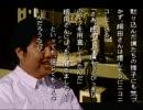 学校であった怖い話 細田友晴一話目 「友人はどこへ」