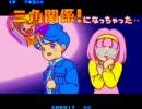 人気のだい好キッス動画 3本 - ...