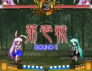 東方緋想天(8/18) 鈴仙vs鈴仙 in Phantasm対戦スレ