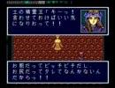 PCエンジン マジクール (1993) - Part6/7
