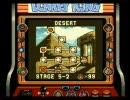 スーパーゲームボーイ版ドンキーコング実況プレイ動画#5A