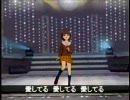 【ニコニコ動画】アイドルマスター 菊地真 『2分の1』を解析してみた