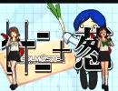 アイドルマスター 「日本の米」