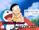 ヒャダル子 夏休みこどもアニメ劇場【ヒャダイン】のピッチを【-6】 thumbnail