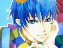 アイスの王子様を描いてみた【kaito】