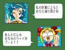 美少女雀士プリティセーラー18禁3/3