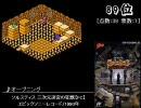 【2ch】第2回みんなで決めるゲーム音楽ベスト100(+200) Part9 thumbnail