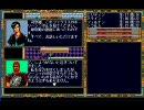 ソードワールドPC 実況プレイ Vol.7 闇の誘い