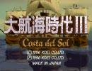 東方紅海夜 第21回「大妖精と歪んだ王国」 thumbnail