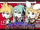 【初音ミク】SUPER AGOANIKI BEAT【鏡音リン・レン】