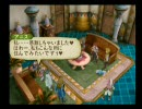 「TALES OF THE ABYSS」のんびりプレイ動画 part.42