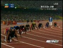 【世界新記録】鉄っちゃん目線の北京五輪200m【ボルト】
