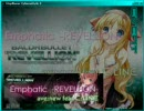 Stepmania -#012- Emphatic -REVELLION- ave;new feat.C;LINE [激][鬼]