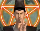 第41位:新・豪血寺一族 -煩悩解放 - レッツゴー!陰陽師 エコノミーなし高画質 thumbnail