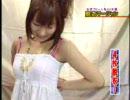 脱衣麻雀2/2 国士無双 Naked Mahjong2/2