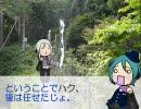 【ニコトラベル】ニコニコ戦国巡礼ツアー賤ヶ岳七本槍篇【弱音ハク】