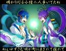 【がくぽ・KAITO】夢みることり  修正版【カバー】 thumbnail