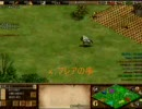 Age of Empires II - The Conquerors Expansion(AOC) Green Arabia 4v4解説付 Part 2