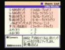 リトルマスター 少し縛りプレイPart 31 「びっくり箱がいっぱい」2