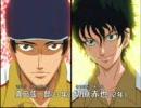 真田vs赤也  テニスの王子様