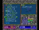 チョロQ ver1.02 普通プレイ その3(最後)