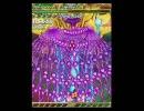 虫姫さまふたりウルトラ(8000万エブリ) ノーパルでラーサ戦 thumbnail