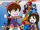 (ロックマンX)アッーウッウッイネイネ(ゼERO) thumbnail