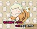 【佳仙】ヒャダル子 夏休みこどもアニメ劇場【歌ってみた】 thumbnail