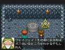 SFC・魔方陣グルグル2を普通にプレイ・part3~妖精の森~