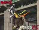 PCゲーム RASETSU2  Demo Movie