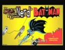【AVGN】怒れるゲームオタク:バットマン編(前編)【字幕付き】