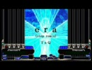 【beatmaiaⅡDX】 era(step remix) 【3rd Style】