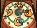 マリオパーティ3 ミニゲームを普通にプレイ デュエル part2