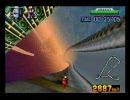 F-ZERO X オリジナルコース - TWIN DRILL