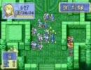 【実況プレイ】ファイアーエムブレム 烈火の剣 part39-2 thumbnail