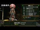 【MHP2G】訓練所G級 ヴォルガノス 狩猟笛・火事場 ver.2 thumbnail