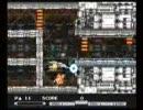 G-type 攻略参考動画 Stage4