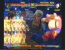 PS2 北斗の拳 ザワールド コンボ集