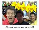 ALL SHUZO WANT thumbnail